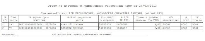 scheme_13