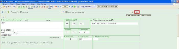 scheme_29